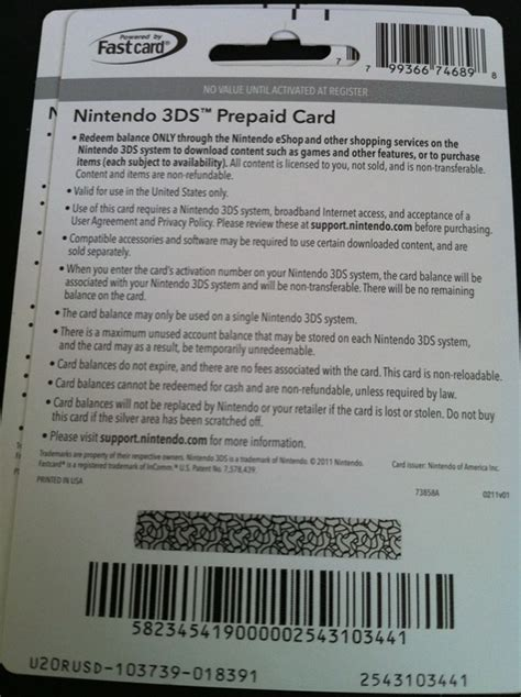3ds Gift Card - 3ds prepaid cards 3ds forum page 1