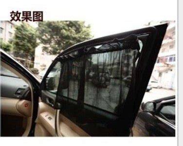 Tabir Surya Kaca Mobil jual tirai tabir surya pelindung uv untuk kaca mobil di