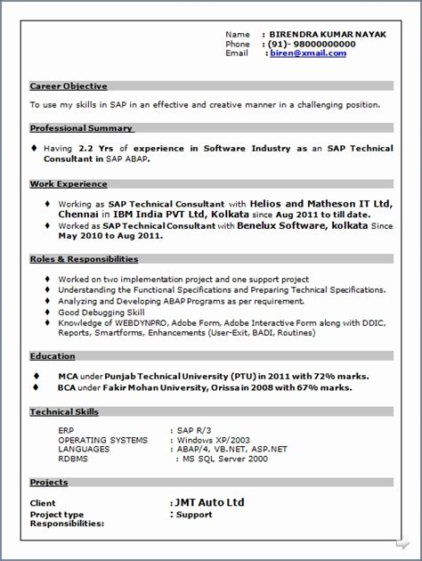 sap mm resume format resume template easy http www