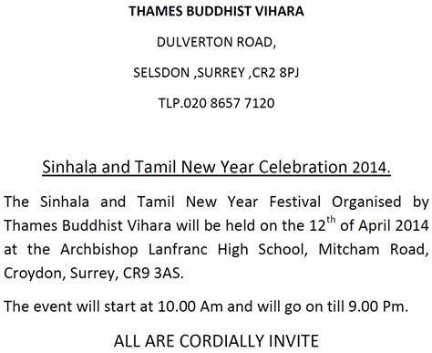 tamil new year name sinhala and tamil new year festival organised by thames