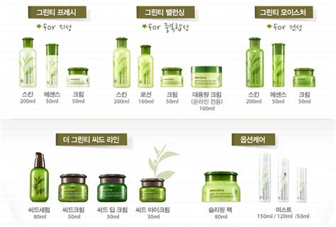 Harga Innisfree Green Tea Series review innisfree green tea balancing moisture line