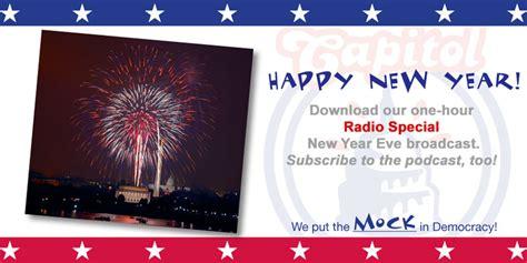 mashup zestty lyrics new year radio station 28 images radio broadcasting