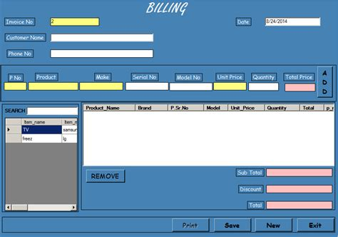 java swing database application tutorial java swing database application exle requirements for