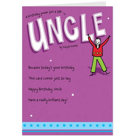 Birthday Cards For Uncles Hallmark Cards Greetings Cards And Gifts
