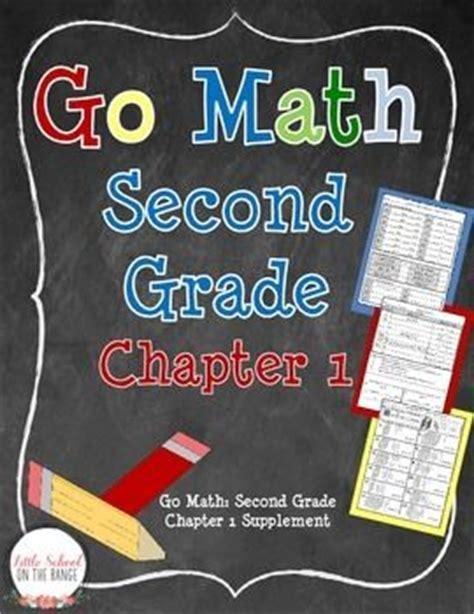 supplement grades go math second grade chapter 1 supplement place value
