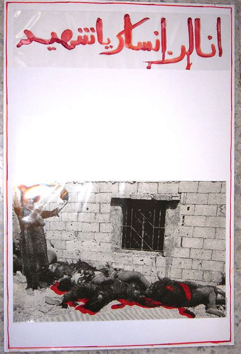 If You Forget Palestine never forget the palestine poster project archives