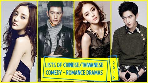 film comedy romance taiwan lists of chinese taiwanese comedy romance dramas 2016