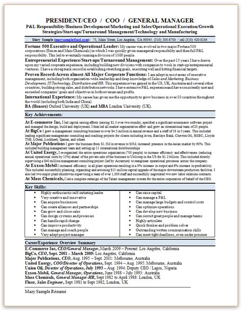 resume sles leadership skills dental vantage dinh vo dds
