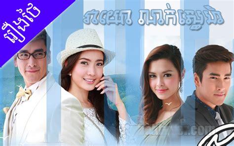 film drama thailand 2017 blog archives