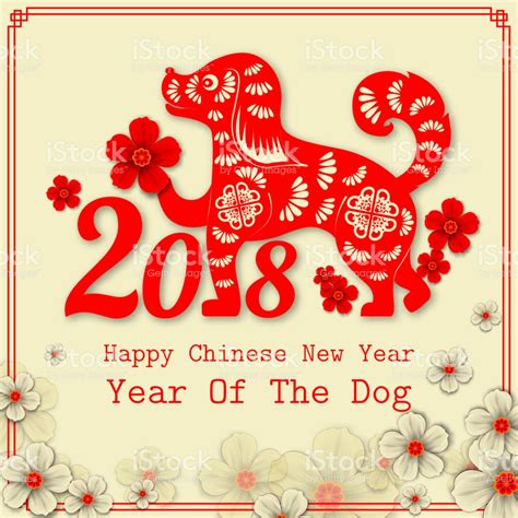 new year greeting posters 2018 new year paper cutting year of vector