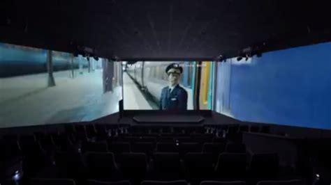 cgv prime zone 부산행영화 안산 cgv 스크린x 좌석별 가격 screen x 후기 쿠키영상있음 네이버 블로그