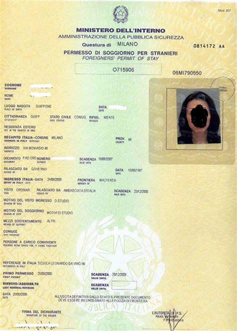ministero dell interno carta di soggiorno matrimonio permesso di soggiorno per matrimonio