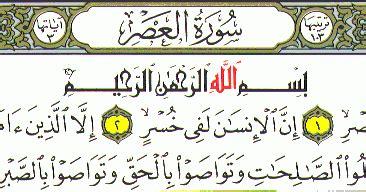 teks bacaan surat al ashr arab latin  terjemahannya