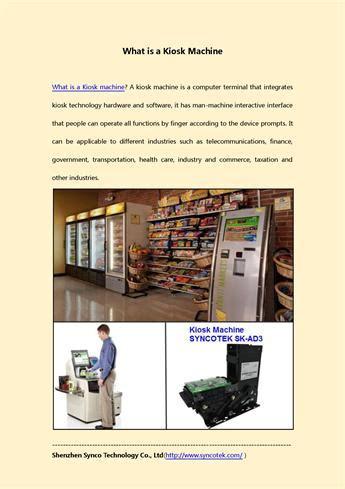 powerpoint templates for kiosk what is a kiosk machine authorstream