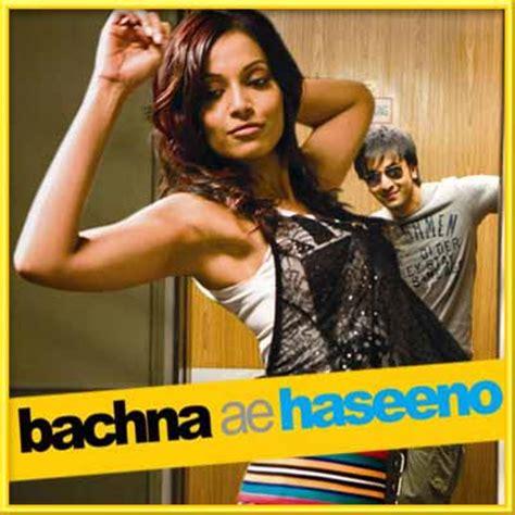 bachna ae haseeno songs download bachna ae haseeno kishore kumar sumit kumar vishal