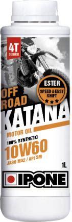 Ipone Katana Road 10w60 1l ipone road katana 10w60 4t 1l ulei motor preturi