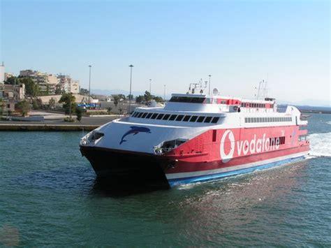 greek island ferry schedules - Fast Boats To Greek Islands