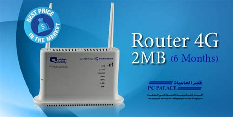 Modem Mobily mobily 4g high speed router