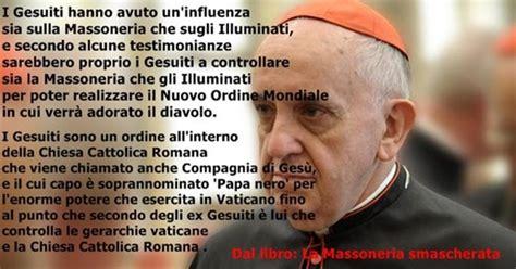 cosa sono gli illuminati imposture chiesa cattolica romana gesuiti e massoneria