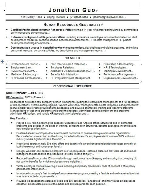 hr generalist resume exles india senior hr generalist resume resume ideas