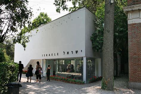 giardini biennale pavilion of israel at the giardini giardini della biennale