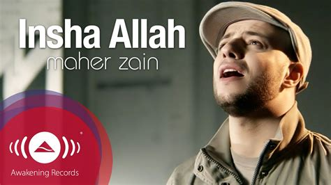 biography maher zain in english maher zain insha allah vocals only official music