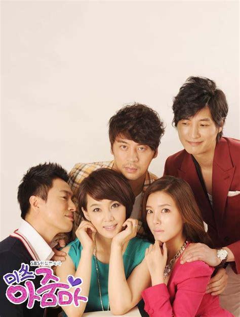 film korea terbaru sbs miss ajumma sbs korean drama 2011 ep 103 final dramastyle