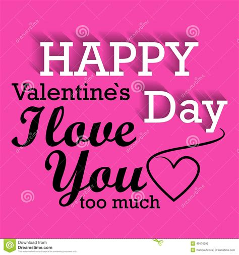 happy valentines day lettering happy valentines day vector lettering stock photo image