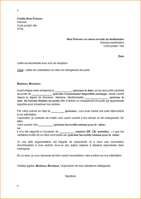 Exemple De Lettre De Motivation Restauration Collective Pdf Lettre De Motivation Restauration Collective