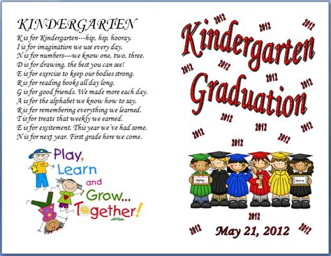 preschool graduation program templates free keeping focused kindergarten graduation 2012