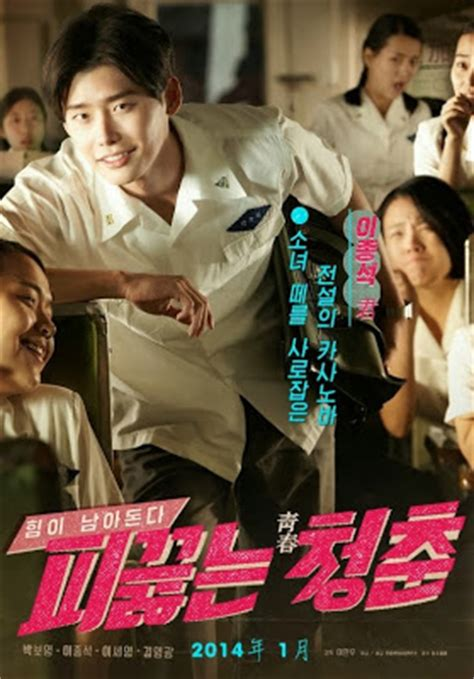 film korea hot blood news kutudrama com poster film lee jong suk dan park bo