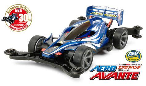 Section Toys Tamiya 4wd Torcruiser aero avante ar chassis