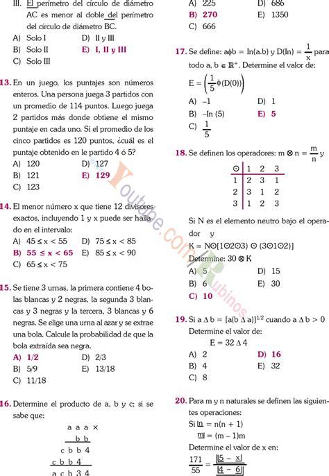 resultado unprg 2016 ii examen de admision ordinario examen admisi 211 n uni 2016 2 solucionario resultados del