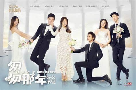 romantic pollution love is in the air part 1 austenticity looking for chinese english subbers for the drama back in