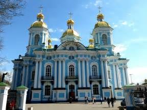 Baroque Architecture photo ops baroque architecture naval cathedral of st