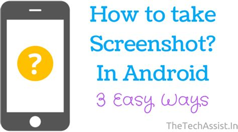 how to capture screen on android how to take screenshots in android mobiles an ultimate guide