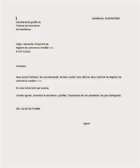 Lettre De Domiciliation Entreprise Modele Attestation De Cessation De Travail Maroc Document