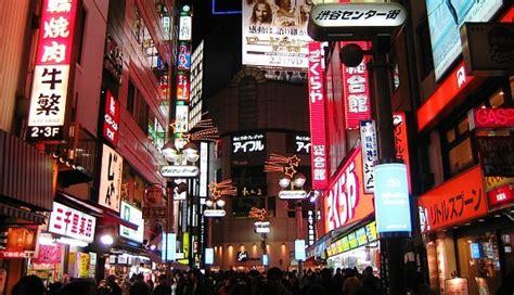 tokyo shop tokyo shopping guide