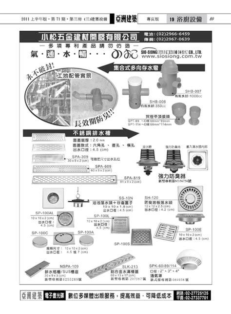 Oggo Flat 912 Size 36 Sd 40 1294971653hftbll7d jpg