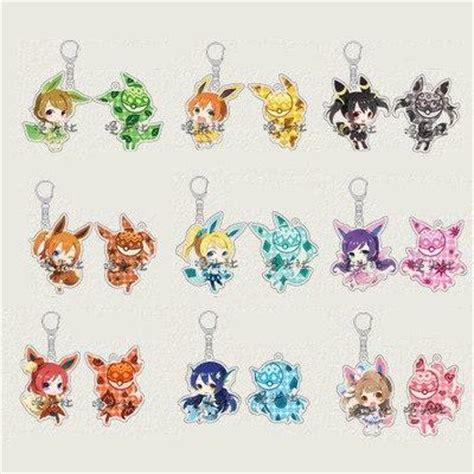 anime japanese love japanese anime love live pokemon eevee evolution key chain