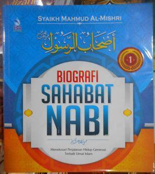 Ensiklopedia Biografi Sahabat Nabi 1 biografi sahabat nabi jilid 1 syaikh mahmud al mishri penerbit zamzam