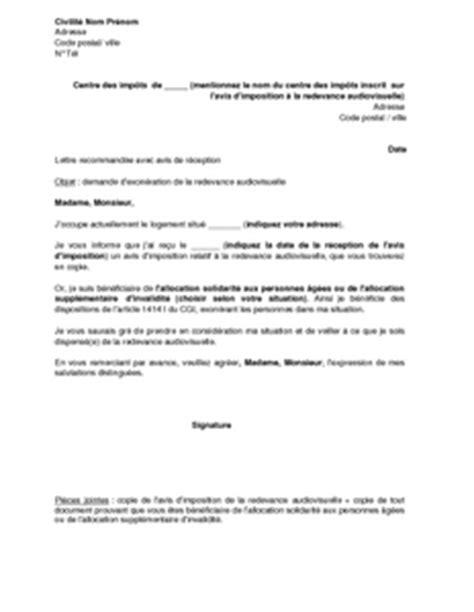 Modèles De Lettre De Demande D Aide Financière Application Letter Sle Modele De Lettre De Motivation Aide A La Personne