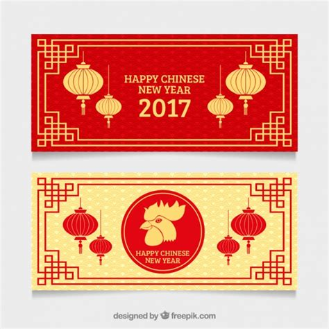 free vector new year banner flat banners for new year with lanterns vector