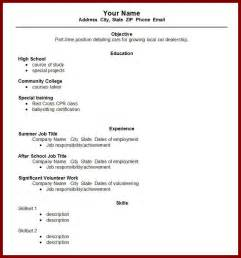 how to write a resume for a part time job - How To Write A Resume For A Part Time Job