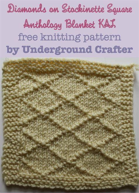 knitting pattern terms diamonds on stockinette square allfreeknitting com