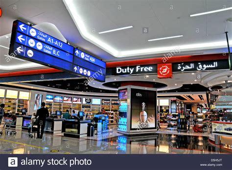 emirates duty free dubai duty free shop dubai international airport uae stock