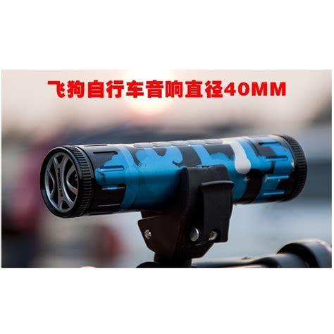 Bike Bracket Mount Holder For Flashlight Ab 2967 1 bike bracket mount holder for flashlight ab 2967 black