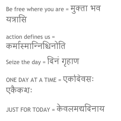Sanskrit Birthday Wishes Quotes 1000 Ideas About Sanskrit Tattoo On Pinterest Tattoo In