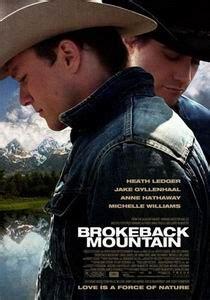 Brokeback Mountain Essay by 断臂山 评论 Brokeback Mountain