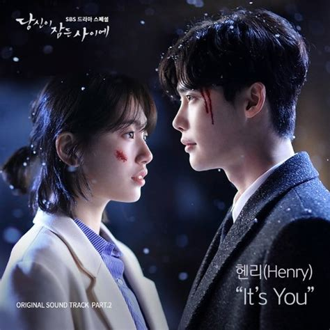 Download Mp3 Henry It S You | download henry while you were sleeping ost part 2 mp3